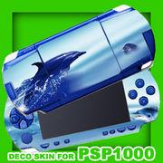 ドルフィン◎PSP1000デコスキンシール (SONY PSP-1000専用)