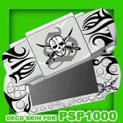 �X�J����PSP1000�f�R�X�L���V�[�� (�r�n�m�x�@PSP-1000��p)