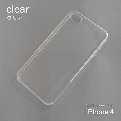 iphone ハードクリア