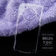 ☆割引キャンペン対象商品☆【docomo】 REGZA phone T-01 専用クリアハードケース