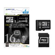 GH-SDMRHC16GU グリーンハウス SDHCカード