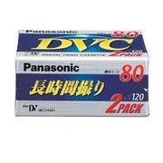 パナソニック AY-DVM80V2 ミニDVカセット80分2巻パック
