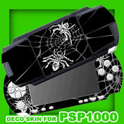 �X�p�C�_�[��PSP1000�f�R�X�L���V�[�� (�r�n�m�x�@PSP-1000��p)