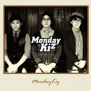 韓国音楽 Monday Kids(マンデーキッズ)- The Ballad [Mini Album]