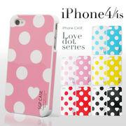セット買いで激安!@¥10~  ドットで可愛く♪iPhone4/4S対応カバー ドット柄 5色