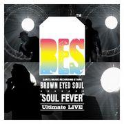 韓国音楽 Brown Eyed Soul(ブラウンアイドソウル)- Soul Fever:Live Album (2CD)