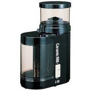 電動コーヒーミル セラミックミル C-90 ブラック