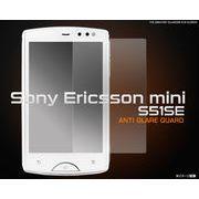 反射、映り込みも防止!! Sony Ericsson mini S51SE用反射防止液晶保護シール