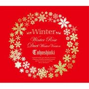 (韓国版)韓国音楽 東方神起 - Winter ~Winter Rose/Duet -winter ver.-~(CD+DVD)