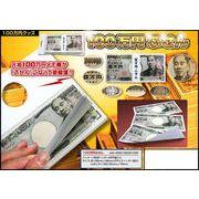 ★☆★値下げしました!今がお買い得です!★☆★ノベルティにプレゼントに最適!百万円ふせん