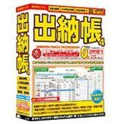 IRTB0454 IRT PCソフト 出納帳4
