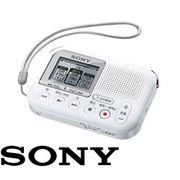 [予約]ICD-LX31-W ソニー メモリーカードレコーダー