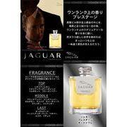 JAGUAR ジャガー ジャガープレステージ EDT/50ml