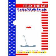 アメリカン カートゥーンシリーズ  DVD5巻組