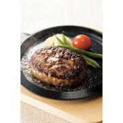 【代引不可】 サーロイン入りハンバーグ 15食 その他肉類