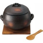 【代引不可】 萬古焼 栗型ごはん鍋 3合炊き キッチン・鍋・パン