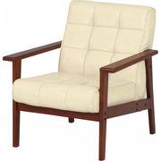 【代引不可】 木肘付き リビングソファ ソファ・座椅子
