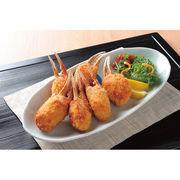 【代引不可】 蟹屋が造った生ずわいがに爪フライ 洋風惣菜
