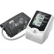 【代引不可】 上腕式血圧計 電化製品