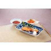 【代引不可】 北海道産 天然鮭切身親子セット その他水産物