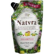 Natvra(ナチュラ) シャンプー フローラルハーブの香り つめかえ用 370mL