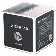 BLOCKHEAD(ブロックヘッド) ジェットブラック 76771【キッズ・子供・学校教材向け】