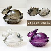 【SALE/値下げ】 モチーフが可愛らしい♪エクラガラス ラビットボックス♪