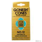 GONESH�^NUMBERS�@No.12�@�R�[��25����