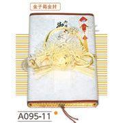 【ご紹介します!伝統の水引を使用した金封!ボリュームがあり豪華な大判金子箱タイプ!】ご結婚御祝用!