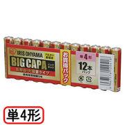 アイリスオーヤマ 大容量アルカリ乾電池 単4形12本パック LR03IRB-12S