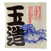 薬用入浴剤 名湯旅行 玉造(島根県)/日本製  sangobath