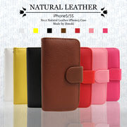 【iPhone6/4.7インチ】Natural Leather Diary Case