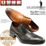 UN SNOBBISH 【MadeInJapan】本革紳士ビジネスシューズ T-605