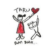 韓国音楽 Taru(タル)- Blah Blah [Mini Album]