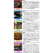 S盤ヒットアワー CD10枚セット