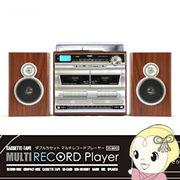 VS-M003 ベルソス Wカセット マルチレコードプレーヤー