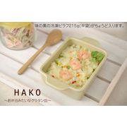 HAKO~お弁当みたいなグラタン皿~ ライトブラウン[美濃焼]
