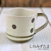 【特価品】しのみずたま 10cmミニマグカップ うちしろ[B品込み][美濃焼]