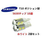 SAMSUNG T10 5630�`�b�v 10�A �|�W�V������