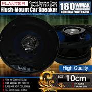上級モデル カースピーカー TS-A1047S 2WAY 10cmタイプ MAX180W 自動車 カーオーディオ スピーカー