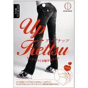 小久保 Up Kettsu(アップケッツ) ブラック Sサイズ