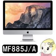 Apple iMac Retina 5K�f�B�X�v���C���f�� MF885J/A [3300] 27�^ �f�X�N�g�b�v�p�\�R��