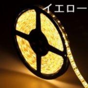 LEDテープライト/5050型チップ/イエロー/5M/300発/IP65防水