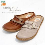 【SHOE ZOO☆カジュアルクロッグシューズ】☆【低反発インソール】 44102