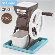池永鉄工 アルミ製 アイスクラッシャー CR-3 ブラウン 手動タイプ