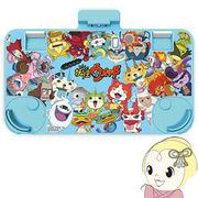 【3DSLLパーツ】 HORI 妖怪ウォッチ チャージスタンド for New3DSLL ライトブルー 3DS-456