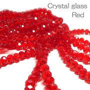 クリスタルガラス ビーズ ボタンカット レッド 連売り 《SION パワーストーン 天然石》
