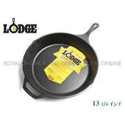 【ロッジ】 L12SK3 ロジック スキレット 13 1/4インチ [約33cm]