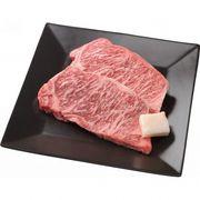 【代引不可】 松阪牛 サーロインステーキ2枚(450g) 牛肉