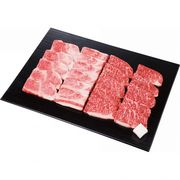 【代引不可】 松阪牛 モモバラ焼肉用(500g) 牛肉